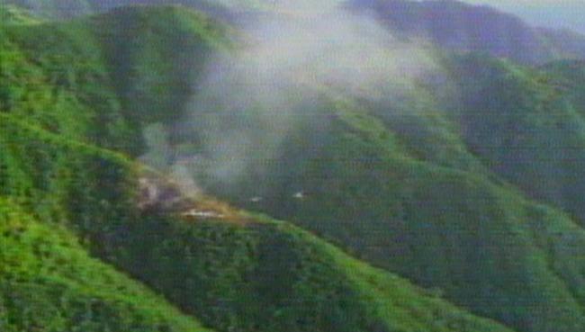 Авиакатастрофа возле Фуджи