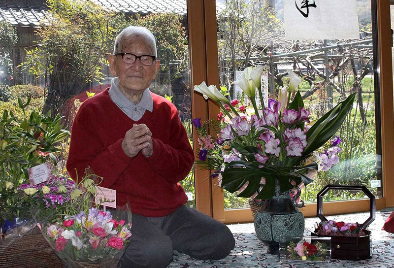 Дзироэмон Кимура