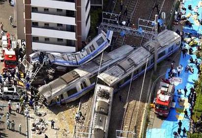 Трагедия в Амагасаки