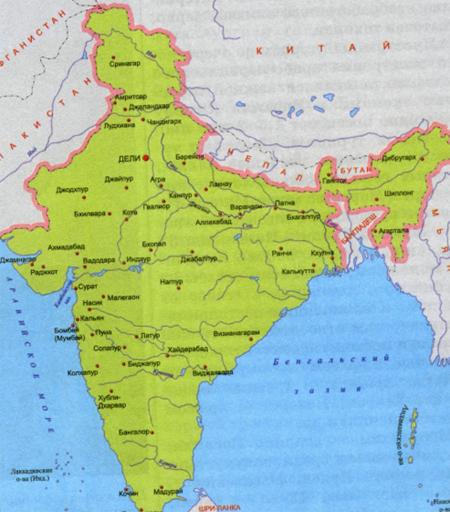 Индостан