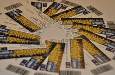 Билеты на развлекательное мероприятие