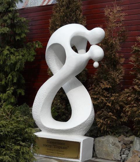 Памятник тосту «Горько»