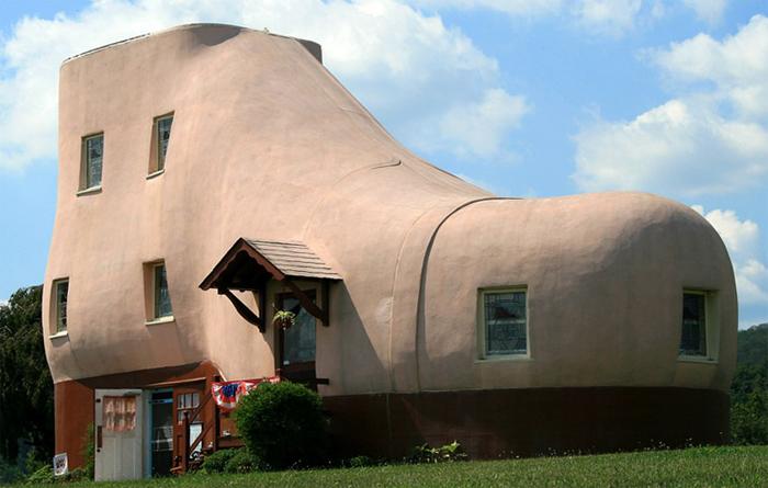 Дом-Башмак