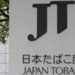 Крупнейшие мировые табачные компании