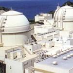 Самые крупные АЭС в мире