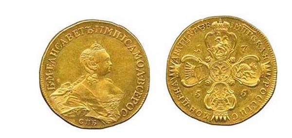 20 рублей 1755 г.