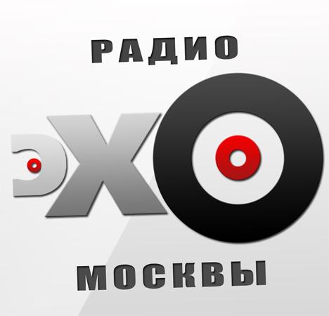 Эхо Москвы
