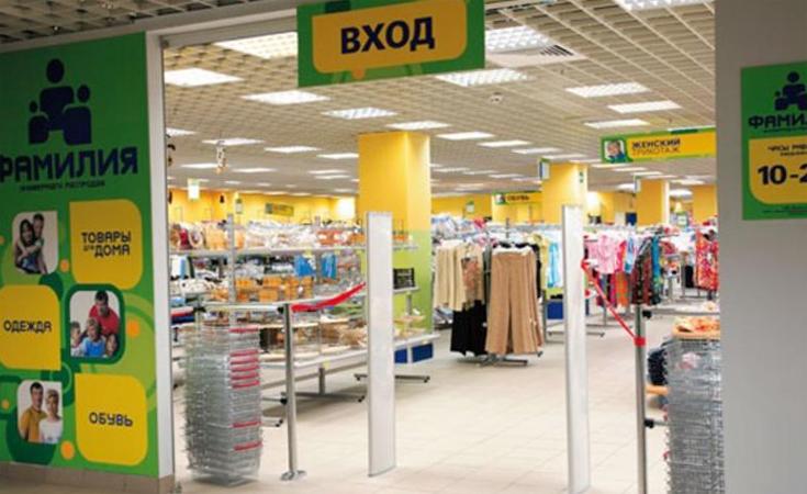 5bd4f8c1c43a Самые дешевые магазины одежды в Москве  описание и адреса   VivaReit