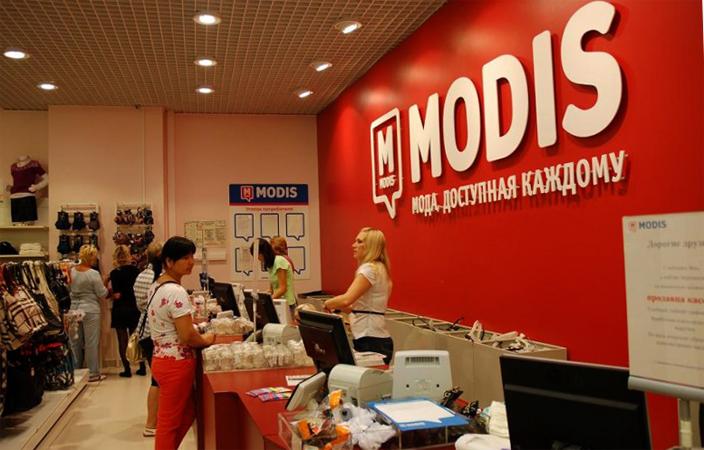 593cf4dc73f Самые дешевые магазины одежды в Москве: описание и адреса | VivaReit