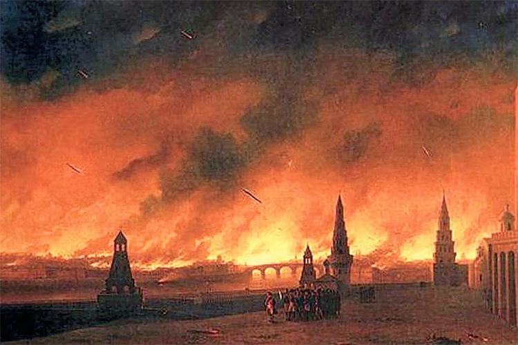 Московский пожар