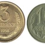 Самые дорогие монеты СССР — цена и фото