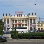 Самые красивые места Воронежа(с фото)