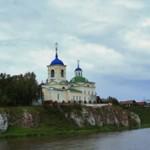 Самые красивые места Урала