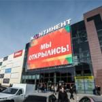 Самые крупные торговые центры Санкт-Петербурга
