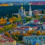 Самые богатые регионы России