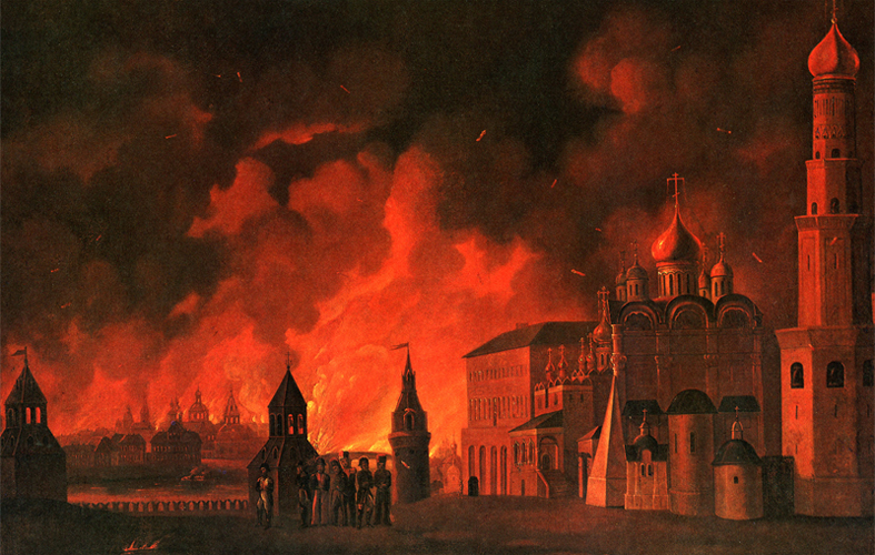 Москва 1812