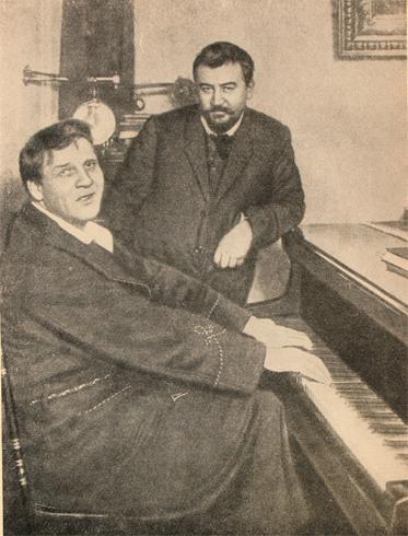Куприн и Шаляпин
