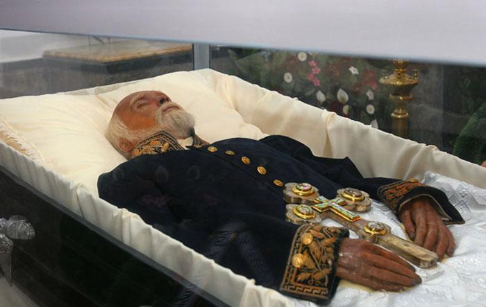 Тело Пирогова