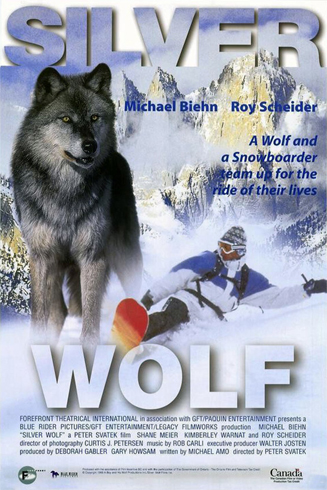 Серебряный волк