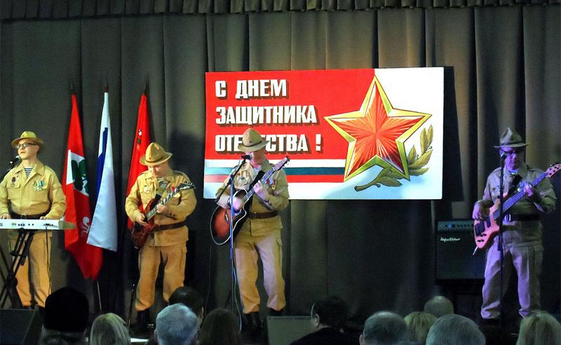 Празднование в России