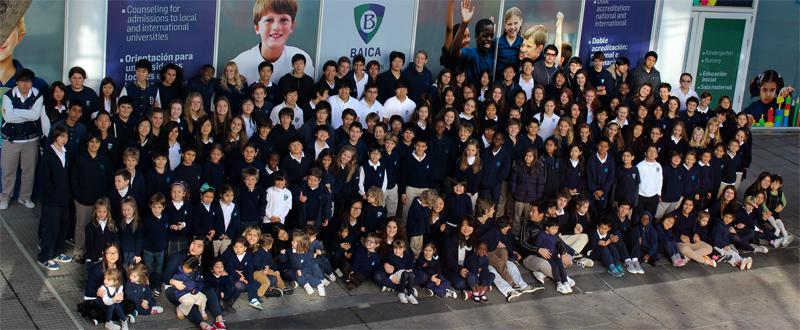 Аргентинские студенты