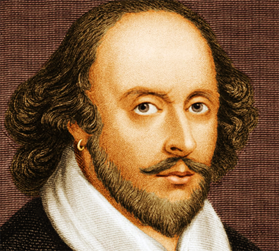 Шекспир с бородой