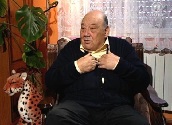 Фрейн Селак
