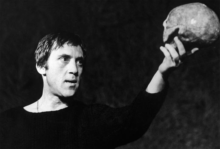 Высоцкий Гамлет