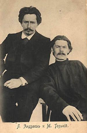 Андреев и Горький