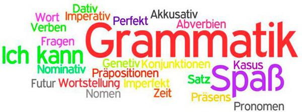 Грамматика языка