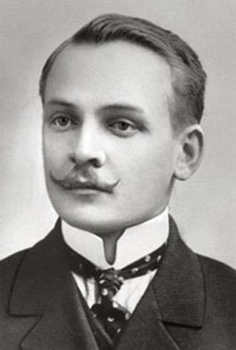 Молодой Янка Купала