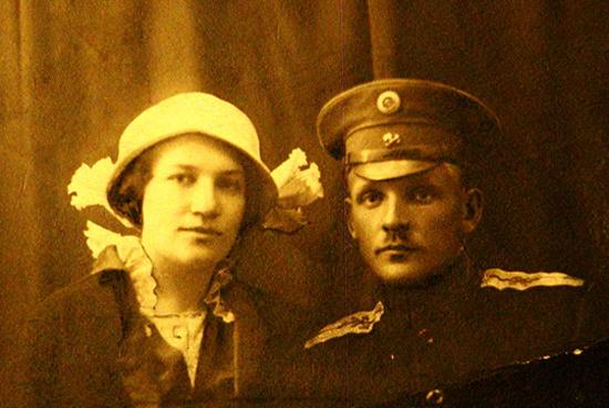 Купала и Владислава Станкевич