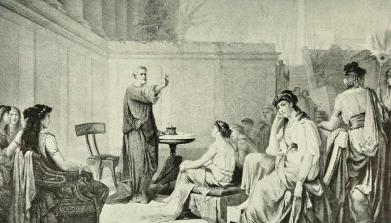 Пифагор и люди