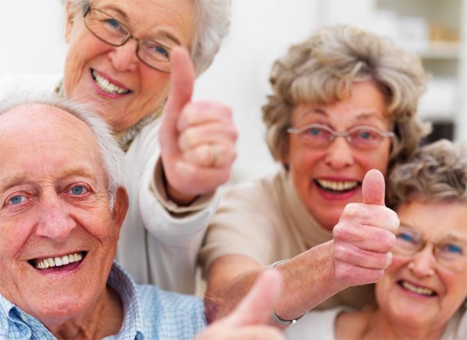 Старость — радость