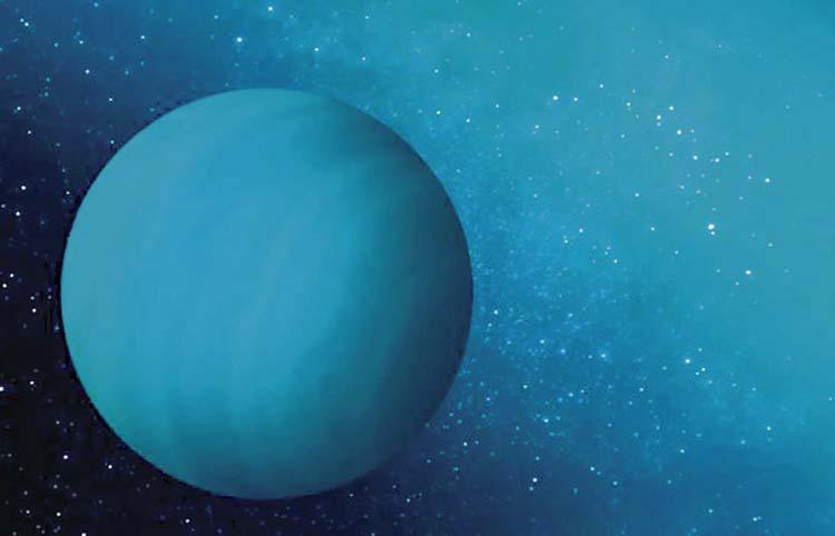 Холодный Уран