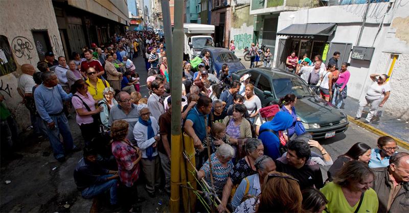 Люди Венесуэлы