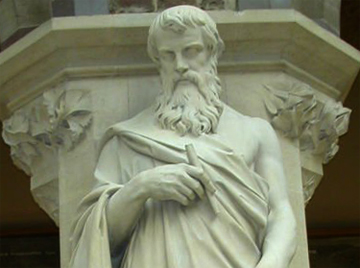 Памятник Евклиду