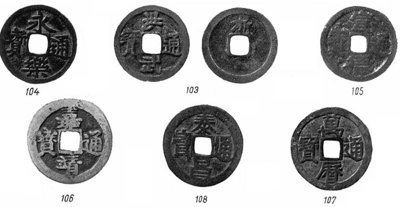 Древнекитайский цянь