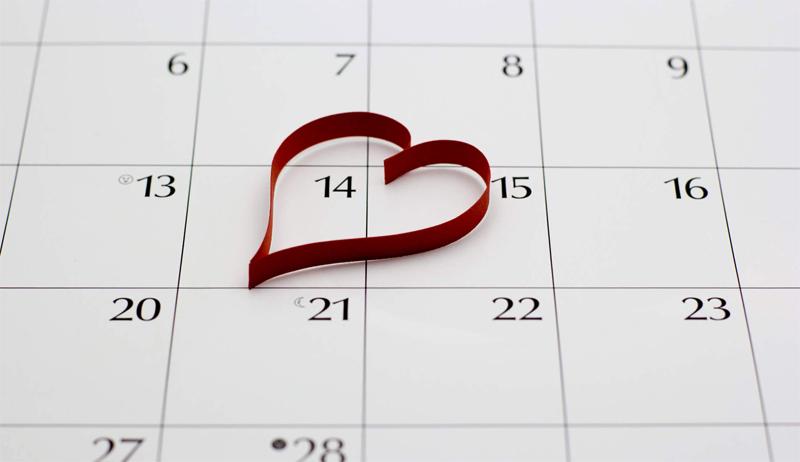 Праздник на календаре