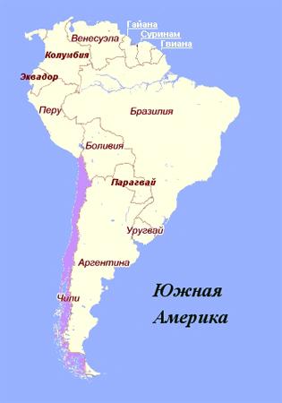 фото чили страна