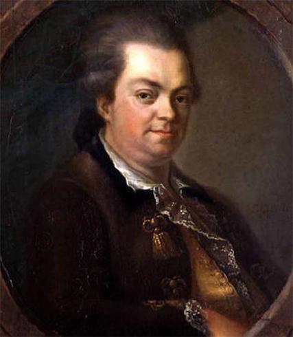 Джузеппе Калиостро