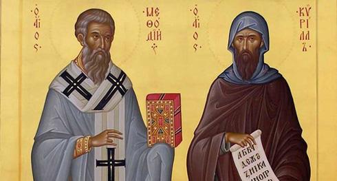 Кирилл и мефодий с крестами