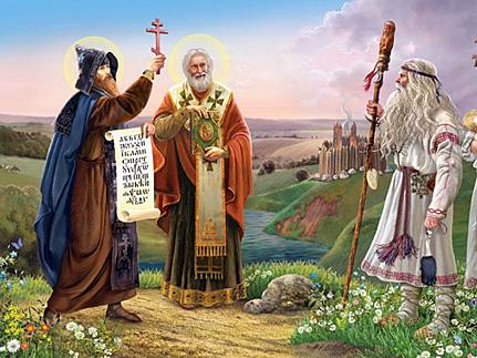 Кирилл и Мефодий стоят