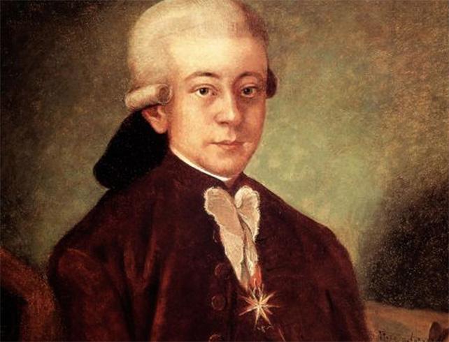 Моцарт молодой