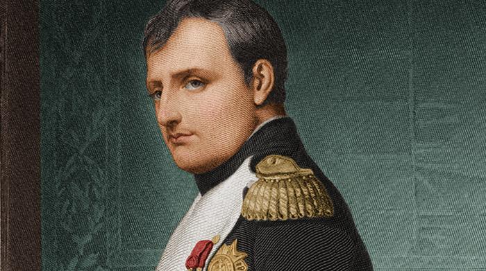 Наполеон в форме