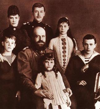 Александр Третий и его семья