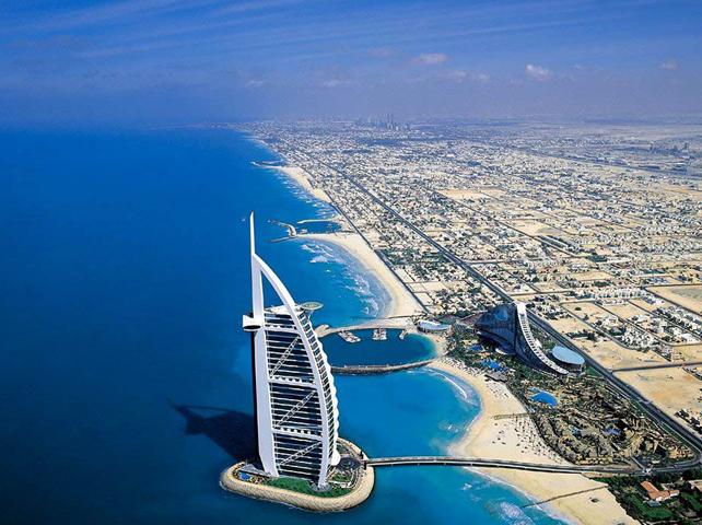 Объеденные Арабские Эмираты