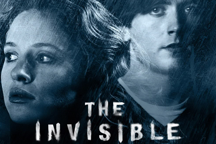 Невидимый