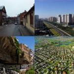 Самые необычные города мира