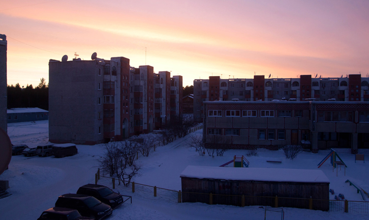 Город Кедровый